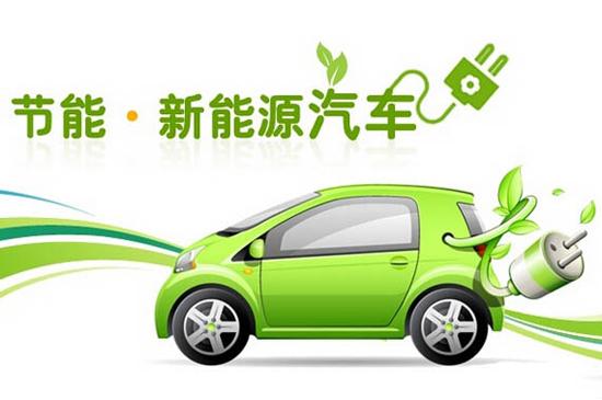 关键词:新能源汽车骗补政策调整