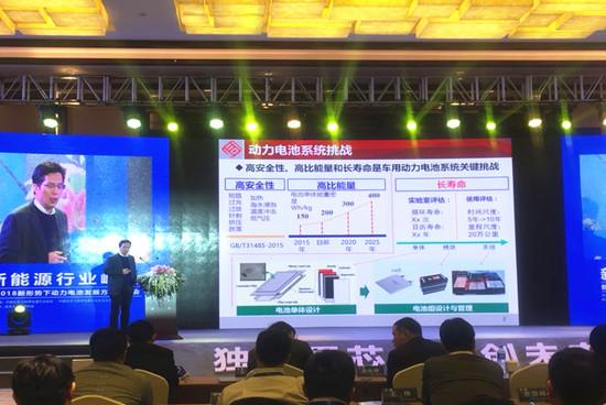 同济大学汽车学院副院长魏学哲:如何优化电池组寿命?