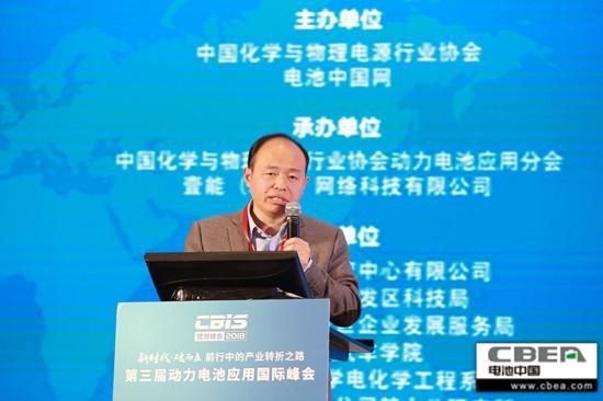 香河昆仑化学制品有限公司董事长郭营军:新形势下对电解液开发的要求及产业链布局分析